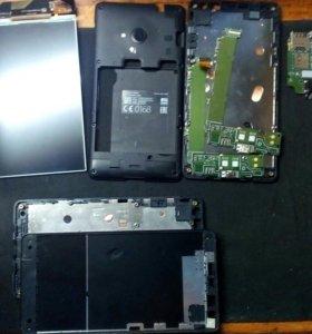 Комплектующие lumia 535