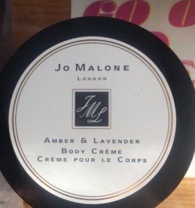 Крем для тела Jo Malone London Amber and Lavender