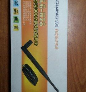 USB -wifi