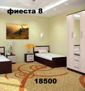 Спальня Фиеста 8