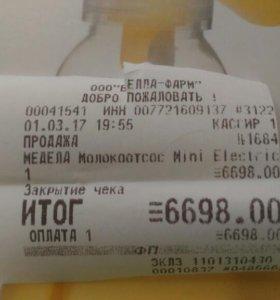 НОВЫЙ молокоотсос Medela
