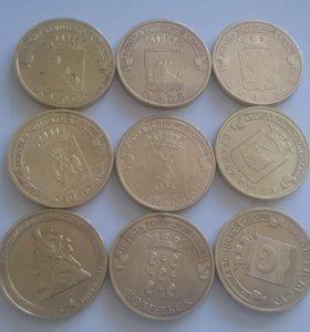 Набор из 9 монет