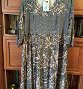 Платье новое размер 56/58