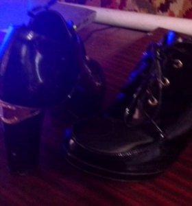 Туфли осений