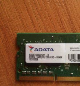 DDR 3 2гб для ноутбука