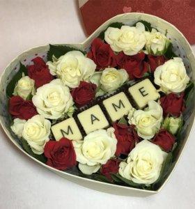 Цветы в коробке. Подарок.