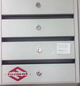 Почтовые ящики (секционные) Оптима люкс