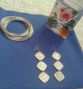 Серьги и браслет(новые)
