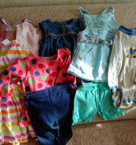 Пакет одежды 72-86 см