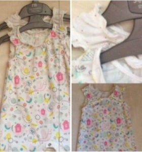 Песочники-платьишки-боди новые Mothercare