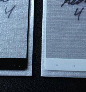 3D защитное стекло на Xiaomi Redmi 4,4a,4pro