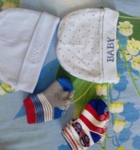 Шапка и носочки