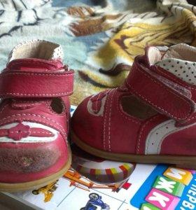 Ботиночки для девочки на первые шаги р-16+ подарок