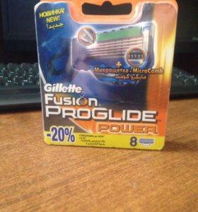 Кассеты для бритья. Gillette Fusion Proglide.