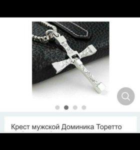 Крест мужской Доминика Торетто
