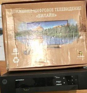 Приставка Домашнее цифровое телевидение билайн ТВ
