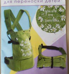Слинг-рюкзак для переноски детей до 25 кг