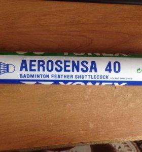 Воланчики для бадминтона.Yonex-Aerosensa 40.