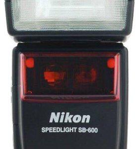 Фотовспышка на Nikon sb600