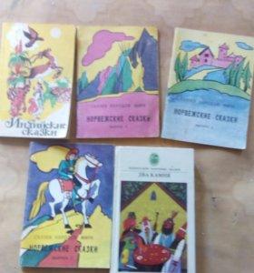 Книги для умных детей