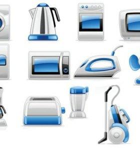 Ремонт стиральных машинок и др. быт. техники