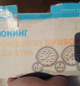 Комплект приборов ВАЗ 2106 тюнинг(синий)