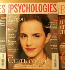 """журналы """"psychologies"""""""