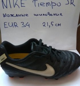 Бутсы детские Nike Tiempo размер 34