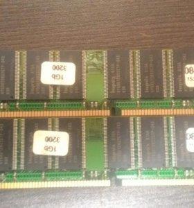 Оперативная память для компьютера DDR1 1Гб