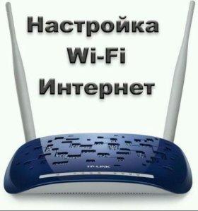 Настройка WiFi роутеров обжим кабеля