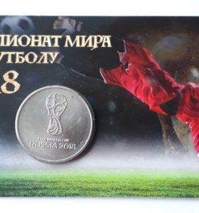 Монета 25 рублей юбилейная