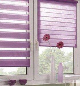 Рулонные шторы, жалюзи на окна и двери