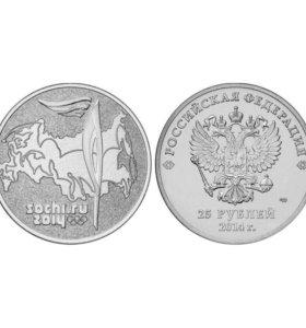 Монеты Сочи