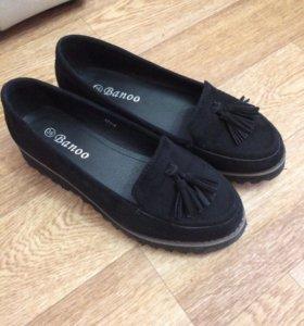 Продам обувь