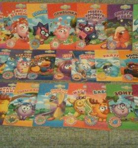 Книжки детские коллекция Смешариков