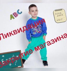 Детская одежда от 0 до 7