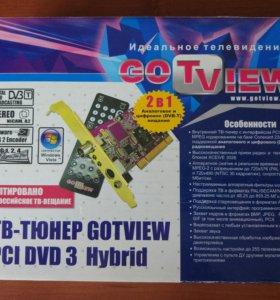 ТВ-тюнер Gotview 2шт.