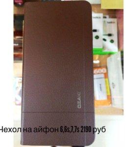 Чехол айфон 6,7