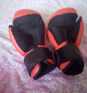 """Спортивные перчатки,, Рей Сорт"""""""