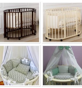 Новые круглые (овальные) кроватки Incanto Gio