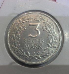 Германия, Веймарская республика 3 марки 1925г А