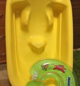 Ванночка (круг продан )