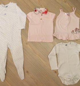 Пакет детской одежды не дорого!!!!