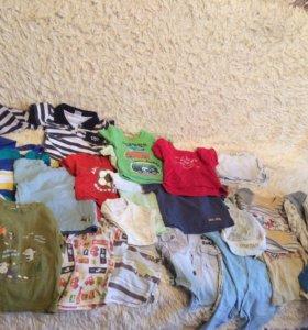 2 пакета одежды
