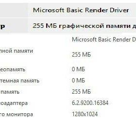 Видеокарта XI300, 128MB.
