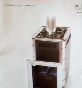 Печь газовая Уренгой