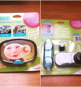 Зеркало для контроля за ребёнком в машине