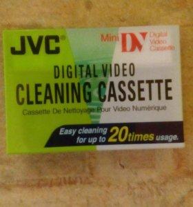 Чистящая кассета JVC MiniDV