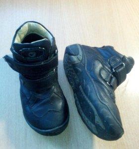 Осень ботиночки
