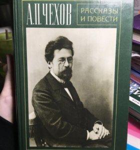 А.П.Чехов повести и рассказы б/у